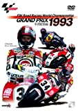 1993 GRAND PRIX 年間総集編 [DVD]