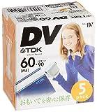 TDK MINIDVカセット 60分録画 5本パック [DVM60BUX5A]