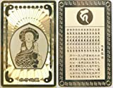 【水子地蔵】 霊符 護符☆水子地蔵 供養 最適霊符 桐箱入り ゴールド