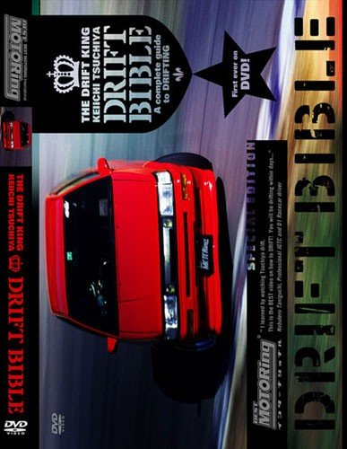 Best Motoring - Drift Bible
