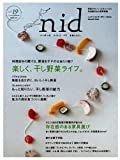 nid vol.19 (2011/Spring)―ニッポンのイイトコドリを楽しもう。 (Musashi Mook)