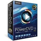 サイバーリンク PowerDVD 15 Pro 通常版