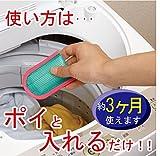 メイダイ ヨードで洗濯槽クリーン+ゴミ取り ECM062 /単品 【1点】