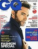 GQ JAPAN (ジーキュー ジャパン) 2013年 10月号 [雑誌]