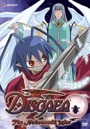 魔界戦記ディスガイア DVD-BOX