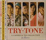 A Cappella 70's Collection For Lovers