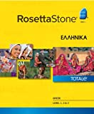 Product B009H6G098 - Product title Rosetta Stone Greek Level 1-3 Set for Mac [Download]
