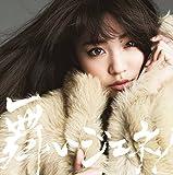 Butterfly Effect♪夢みるアドレセンス(志田友美)