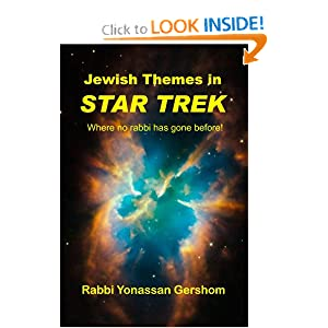 Jewish Themes in Star Trek by Rabbi Yonassan Gershom
