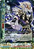 フューチャーカード バディファイト/包蔵禍心 闇狐(超ガチレア)/ブースター 第2弾「サイバー忍軍」(BF-BT02)/シングルカード