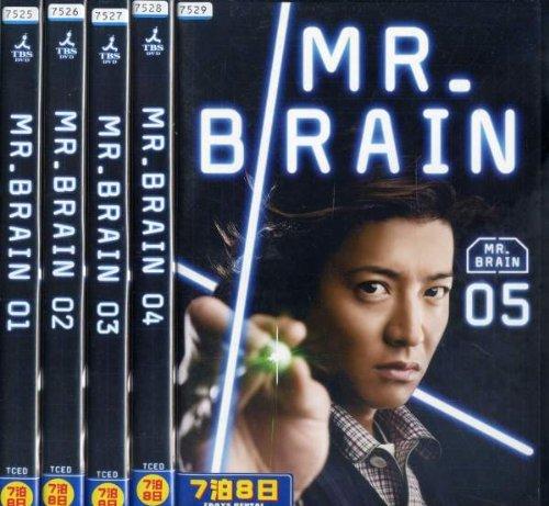 MR.BRAIN  (全5巻) [マーケットプレイス DVDセット商品]