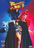 Street Fighter II V - Vol