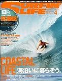 SURFIN' LIFE (サーフィンライフ) 2014年 04月号 [雑誌]