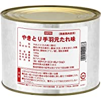 ホテイ やきとり手羽元ピリ辛たれ味 1.8kg