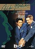 ロープ (ユニバーサル・セレクション2008年第5弾) 【初回生産限定】 [DVD]