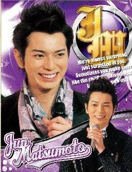 嵐 松本潤 A2サイズ(59×42cm)2012年版 カレンダー 全13枚組