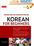 Korean for Beginners: Mastering Conve...