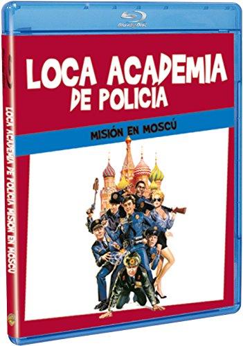 loca-academia-de-policia-7-blu-ray