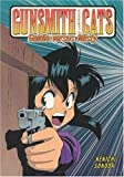 Gunsmith Cats: Goldie VS. Misty (1569713715) by Sonoda, Kenichi