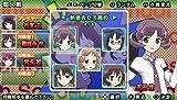 咲-Saki- 阿知賀編 episode of side-A Portable(限定版:描き下ろしジャケット&新規オープニング曲CD&設定原画集 同梱)