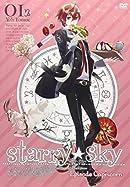 Starry☆Sky 第5話の画像