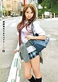 放課後わりきりバイト 01 [DVD]