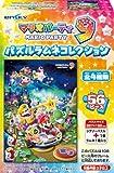 マリオパーティ9 パズルラムネコレクション 8個入り BOX(食玩)