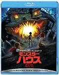 モンスター・ハウス [Blu-ray]
