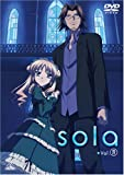 sola vol.IV [DVD]