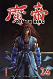 echange, troc In-Soo Ra - Demon King, Tome 14 :