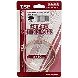 TSP TSPカラーサイドテープ