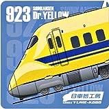 タオルハンカチ 新幹線 JR東海923形 ドクターイエロー