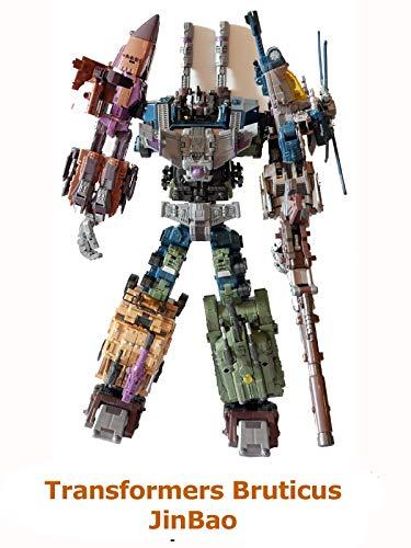 Clip: Transformers Bruticus JinBao