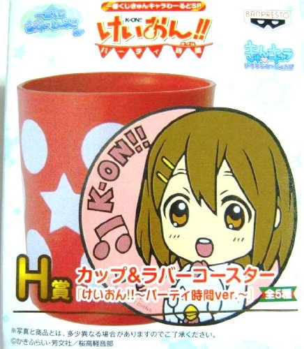 K-lottery first! H time award cup and rubber coaster Hirasawa Yui (single item) Party (japan import)