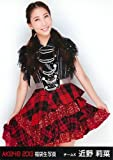 AKB48 公式生写真 AKB48 2013 福袋生写真 【近野莉菜】