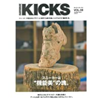 Samurai KICKS 表紙画像