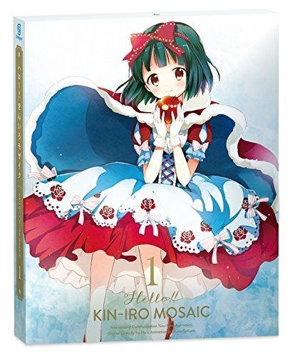 【Amazon.co.jp限定】ハロー! ! きんいろモザイク Vol.1 (オリジナルスタンディPOP付)(イベントチケット優先販売申込券付) [Blu-ray]