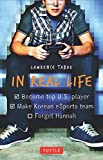 img - for In Real Life book / textbook / text book