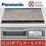 パナソニック Panasonic IHクッキングヒーター(IHコンロ・IH電磁調理器)KZ-VS33E