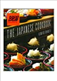 YO SUSHI The Japanese Cookbook by Kimiko Barber* Over 120 recipes including Yo Sushi favourites and new dishes * More than sushi, includes rice and noodles, soups and salads * Step-by-step instructions make rolling sushi fun and easy * RRP: 16.99 by Kimi