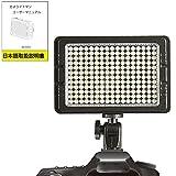 MAJESTIC カメライトマン 撮影ライト 204球のLED搭載 デジタル一眼レフ ビデオカメラ対応 日本語取扱説明書 MJ-E002