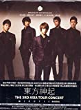 THE 3RD ASIA TOUR CONCERT MIROTIC IN SEOUL 3DVD+68P写真集付 台湾盤