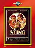 スティング (ユニバーサル・ザ・ベスト:リミテッド・バージョン第2弾) 【初回生産限定】 [DVD]