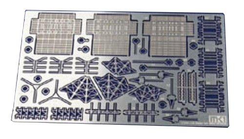 1/350 KAモデルエッチング日本海軍艦艇用 電探/レーダーセット