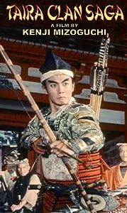 Taira Clan Saga / Tales of the Taira clan / Shin Heike Monogatari