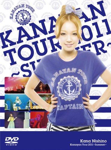 Kanayan Tour 2011~Summer~(初回生産限定盤) [DVD]