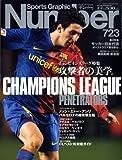 Sports Graphic Number (スポーツ・グラフィック ナンバー) 2009年 3/5号 [雑誌]