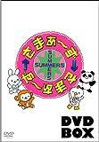 さまぁ~ず×さまぁ~ず DVD-BOX Vol.8+Vol.9+特【完全生産限定版】
