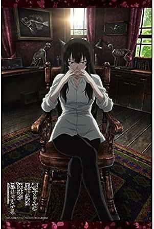 櫻子さんの足下には死体が埋まっている タペストリー