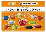 ル・クルーゼ LE CREUEST キッチンマグネット 全12種コンプ ダイドー Dydo 『ゆずれもん』 おまけ